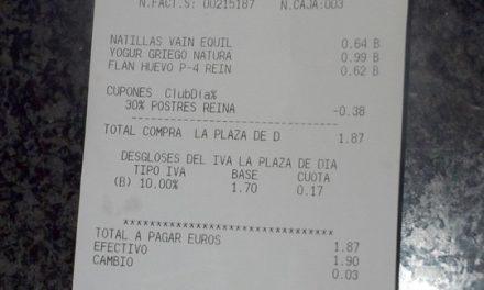 AHORRANDO CON EL TICKET DE COMPRA